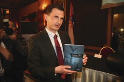 Promotion of Primorac's book DNA Analysis in Forensic Medicine and the Justice System in Zagreb