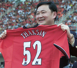 Thakashin Shinawatra offered €21 million in December for Modric to sign with Manchester City, which was also rejected