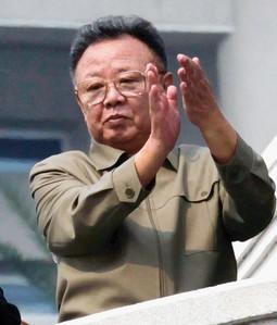 KIM JONG-IL naredio je otmicu Kun Woo-Paika i njegove supruge