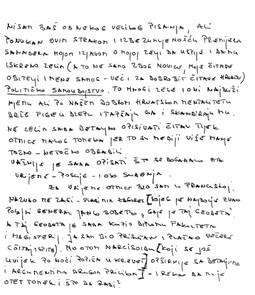 Pismo Hrvoja Petrača
